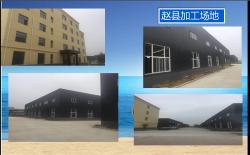 河北芸豪科技有限公司