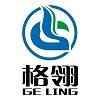 格翎(上海)环境科技有限公司