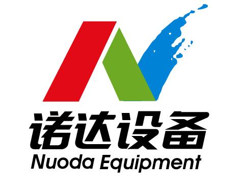 河北诺达化工设备有限公司