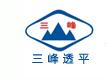 湖北三峰透平装备股份有限公司