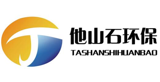 苏州他山石环保科技有限公司