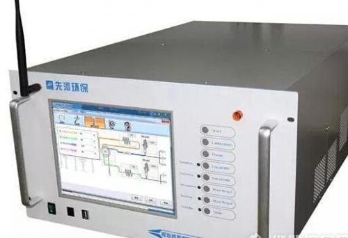 XHVOCMS3000空气挥发性有机物监测系统