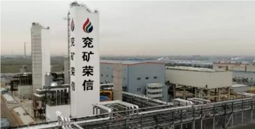 荣信化工二期煤化工项目废水零排放全流程打通