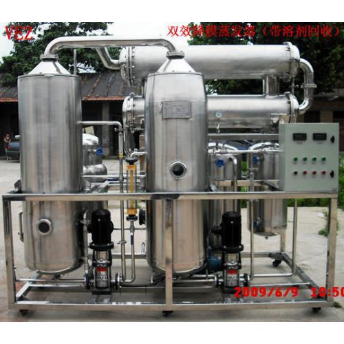 双效降膜蒸发器