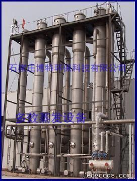 高浓度废水蒸发浓缩降膜蒸发器