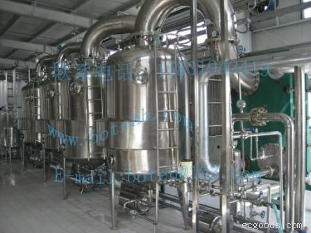 废水蒸发器、废水蒸发设备