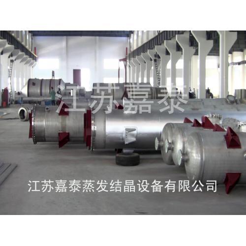 三效硫酸铵结晶蒸发器