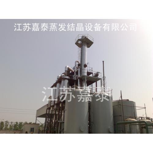 硫酸铵蒸发结晶装置