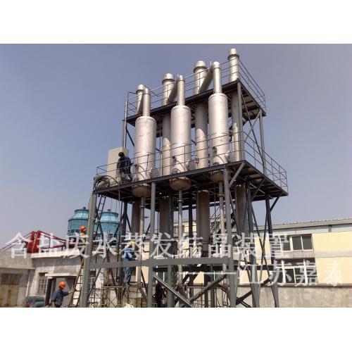 三效硫酸铵蒸发结晶器