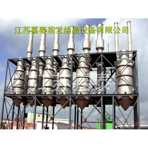 化工厂污水处理蒸发结晶装置