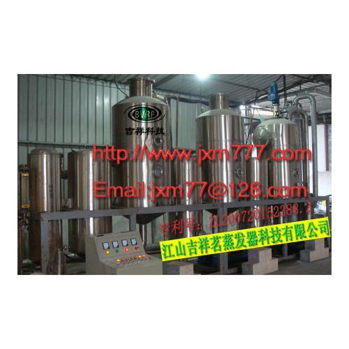 无水溴化钠蒸发结晶器