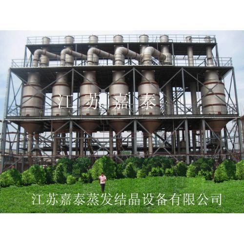 蒸发器、生化设备与浓缩设备