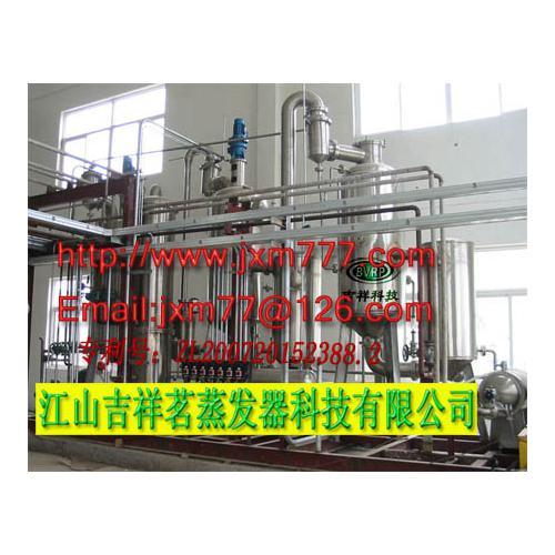 硫酸钠连续蒸发结晶器