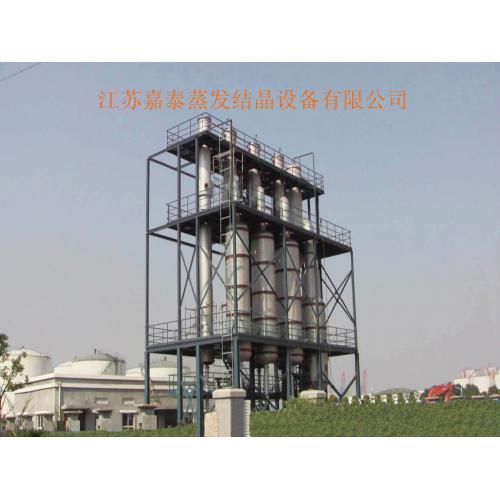 硫酸锌蒸发结晶器