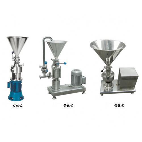 水粉混合泵/混合器/混料泵混料机