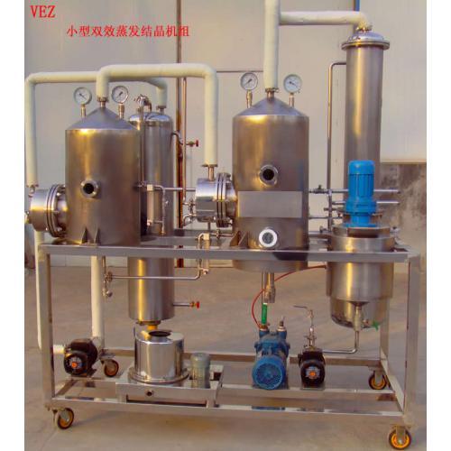 小型含盐废水蒸发结晶机组