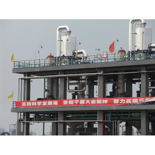 氯化钠专用蒸发结晶器
