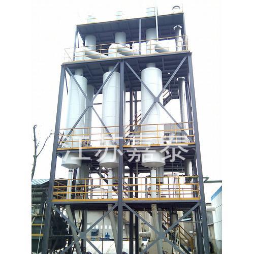铜磷废水三效蒸发器