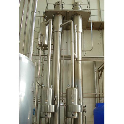 节能结晶蒸发器
