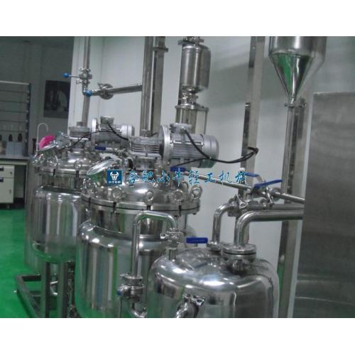 蒸汽加热式小型提取浓缩机组