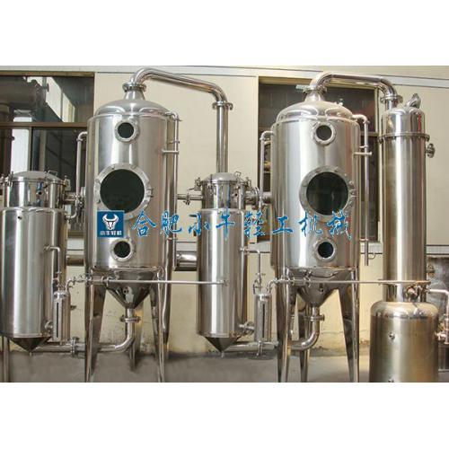双效外循环蒸发器 外循环式浓缩器