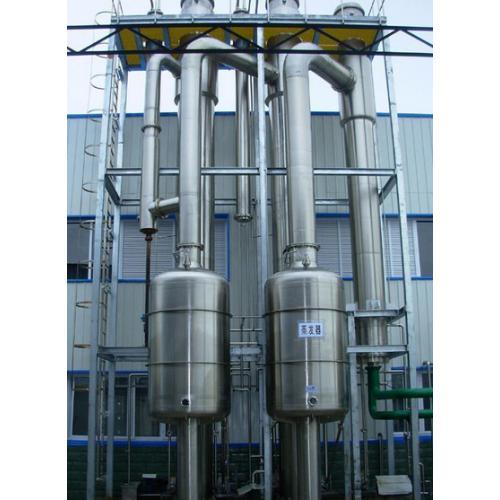 降膜蒸发器-降膜浓缩器