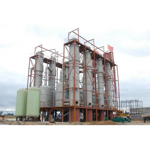 四效废水蒸发器