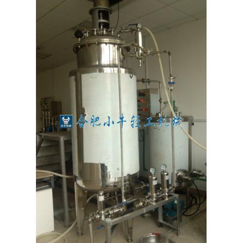 发酵罐 发酵提取罐 生物发酵罐