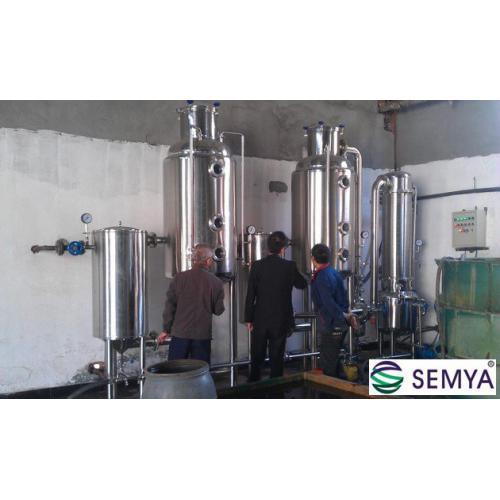 真空蒸发器,蒸发器,硫酸钴蒸发器