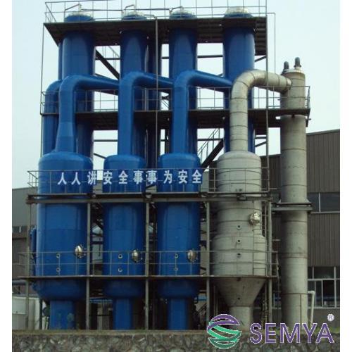 高含盐废水蒸发结晶器,废水蒸发器