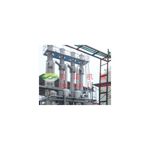 氯化钠蒸发结晶器