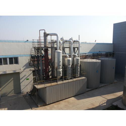 三效氨基酸液蒸发器实例