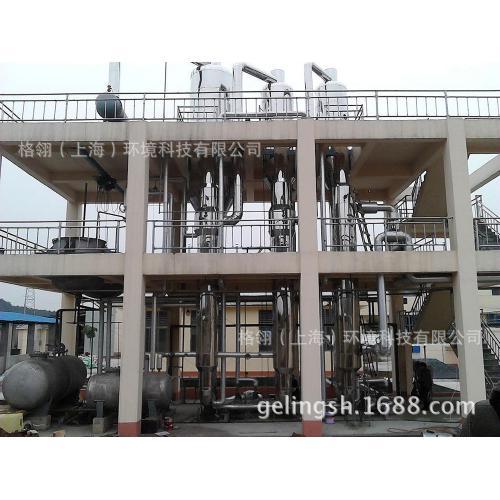 强制循环蒸发器 多效强制循环蒸发器