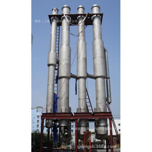 木糖醇浓缩器 麦芽糖浆蒸发器 糖浆蒸发结晶器