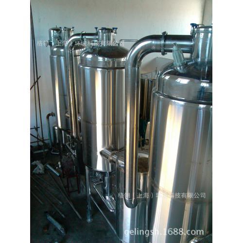 三效废水蒸发器 电镀废水蒸发器 多效外循环蒸发器
