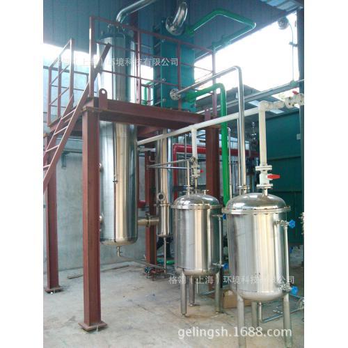单效降膜蒸发器 浓缩器 蒸发器 多效降膜蒸发器