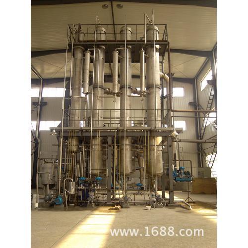 三效降膜蒸发器 浓缩器 多效蒸发器 自动化蒸发器