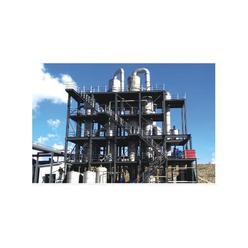 金龙机械集团高盐浓水蒸发浓缩结晶