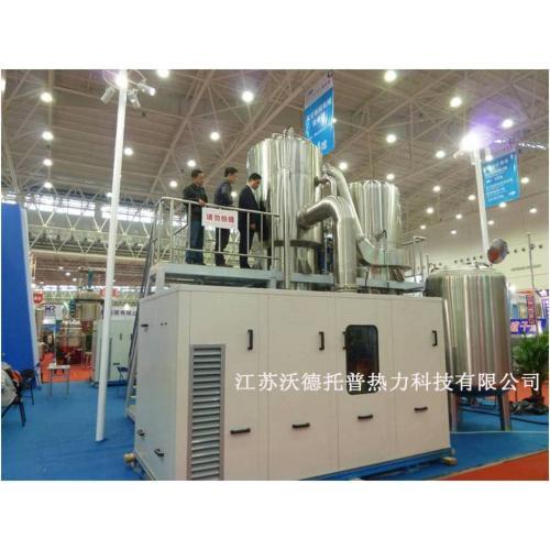 MVR蒸发器试验平台