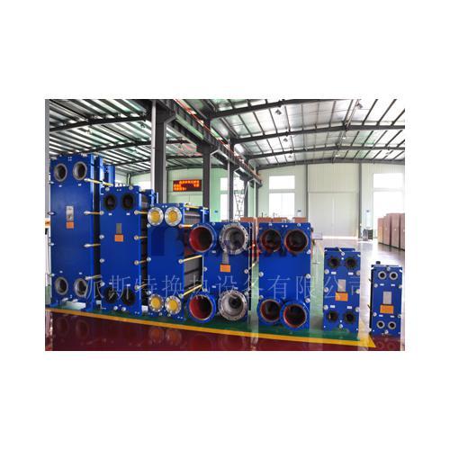 MVR配套板式换热器
