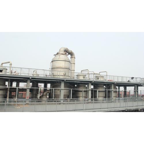 硫酸钠废水蒸发结晶案例