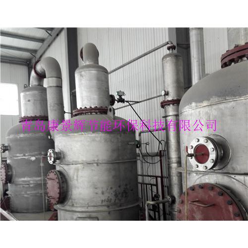 TVR蒸发器
