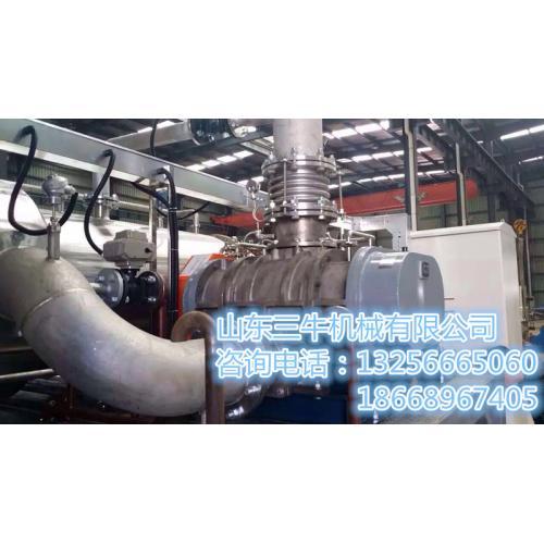 三牛罗茨蒸汽压缩机