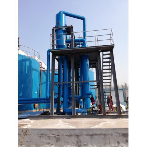 硫酸铵废水蒸发器