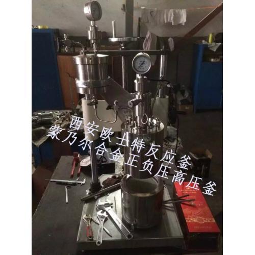 电加热高压反应釜