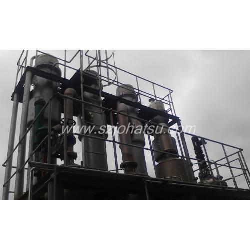RO浓液蒸发器