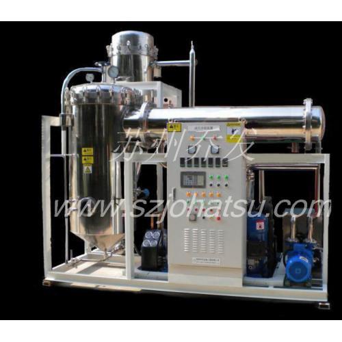 JVC减压浓缩蒸发装置