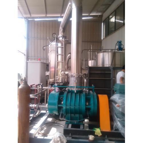 MVR蒸发结晶蒸发器
