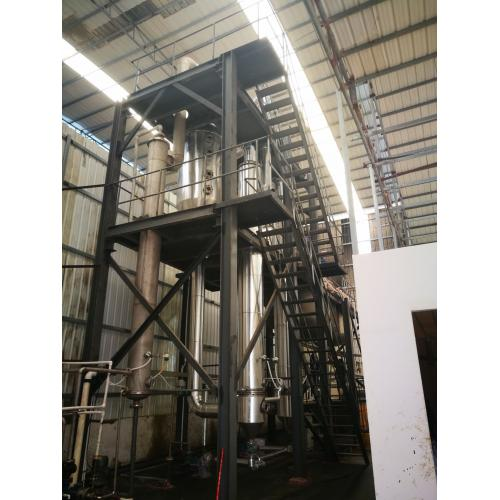 废水蒸发器