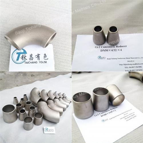 蒸发结晶用钛管件